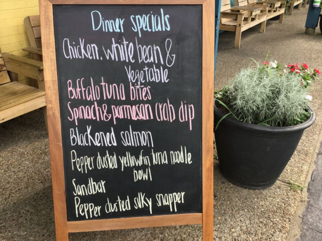 Tuesday Dinner Specials- August 14th, 2018